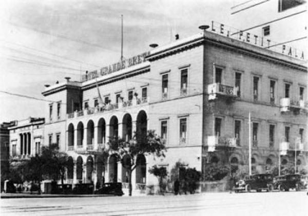Hotel Grande Bretagne (Demetrius Mansion)