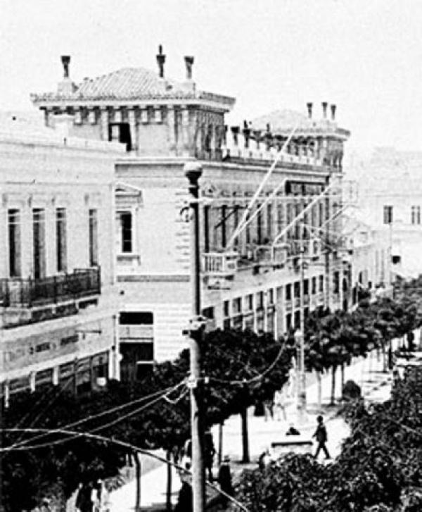 Cinema Attikon & Apollon Building