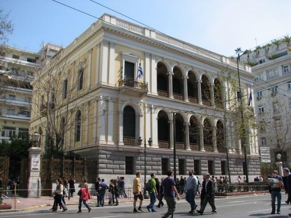 Schliemann's Mansion (Numismatic Museum)