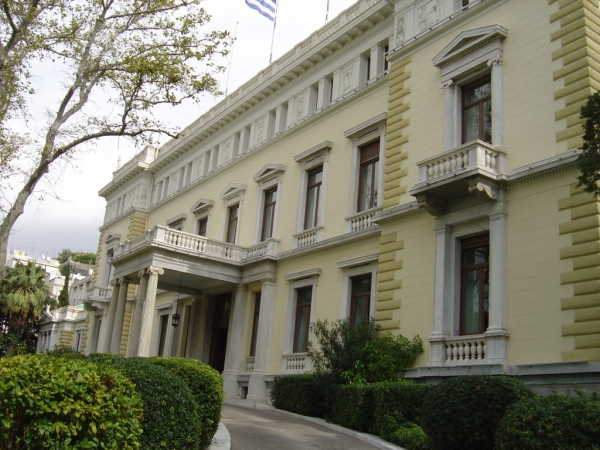 Presidential Mansion (New Palace)