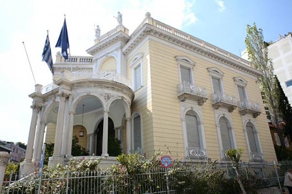 Stathatos Mansion (Cycladic Art Museum)