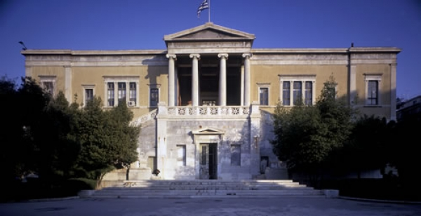 National Technical University of Athens
