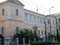 Arsakio Mansion (School Building)