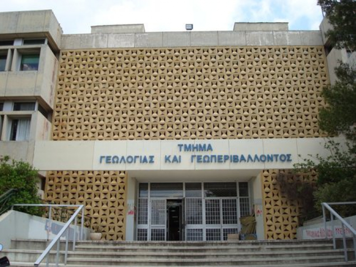 Zoological Museum of the University of Athens