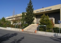 Museum of Geology and Paleontology of the Athens University