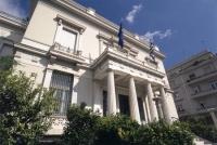Harokopos Mansion (Benaki Museum)